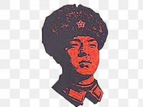 Lei Feng Avatar - Lei Feng Wangcheng District Heze Avatar PNG