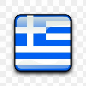 Greece Cliparts - Flag Of Greece Flags Of The World Coloring Book PNG