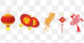 New Year - Chinese New Year Vector Graphics Firecracker Image PNG