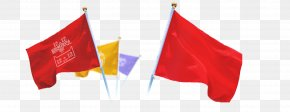 Chinese Flag - Flag Of China Flag Of China PNG