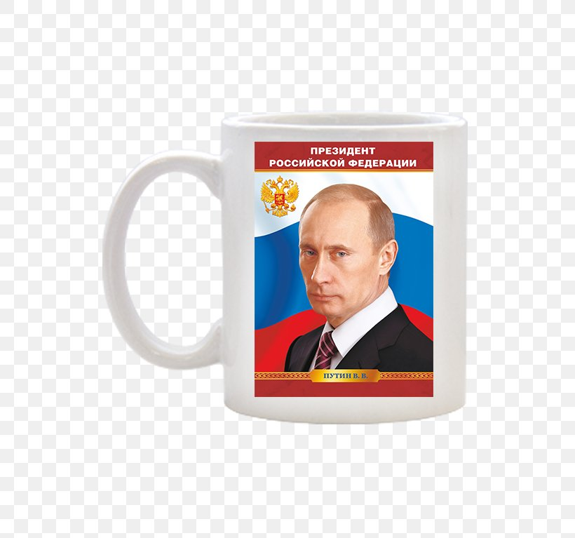 Vladimir Putin President Of Russia Russian Presidential Election, 2018, PNG, 590x767px, Vladimir Putin, Cup, Dmitry Medvedev, Drinkware, Government Of Russia Download Free