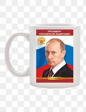 Vladimir Putin - Vladimir Putin President Of Russia Russian Presidential Election, 2018 PNG
