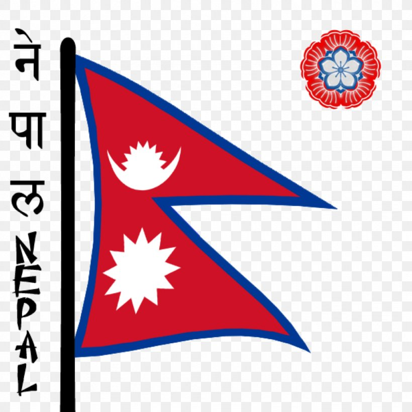 Flag Of Nepal National Flag Flags Of The World, PNG, 1024x1024px, Flag Of Nepal, Area, Flag, Flag Of Bhutan, Flag Of Burundi Download Free