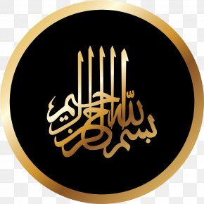 Golden Circle Of Eid Al Fitr PNG