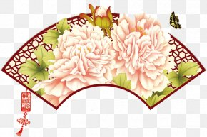 Peony - Chinese New Year Moutan Peony Greeting Card Bainian New Years Day PNG