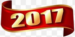 2017 Red Banner Clip Art Image - Banner Clip Art PNG