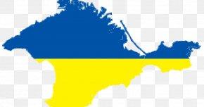 Russia - Autonomous Republic Of Crimea Ukraine Russia Crimean Referendum, 2014 PNG