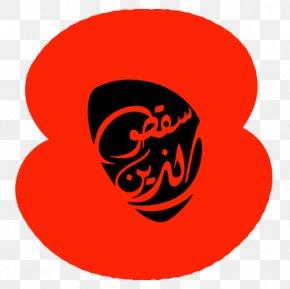 Abu Dhabi - Remembrance Poppy The Royal British Legion British Embassy Standard Chartered PNG