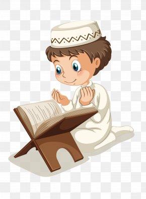 Islam Reading - Muslim Islam Boy Clip Art PNG