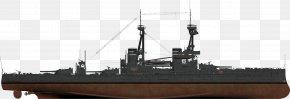 Ship - Heavy Cruiser Dreadnought Gunboat Protected Cruiser Coastal Defence Ship PNG