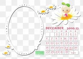 Cartoon Frame - Paper Yellow Pattern PNG