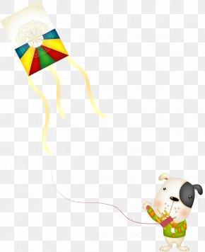 Kite Flying Vector Cartoon Puppy - Cartoon Clip Art PNG