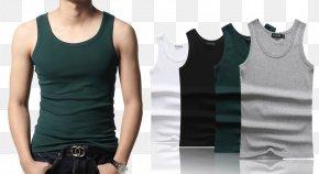 Men's Summer Vest - T-shirt Sleeveless Shirt Vest Jacket Waistcoat PNG