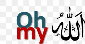 Oh My God - Allah God In Islam God In Islam Muslim PNG