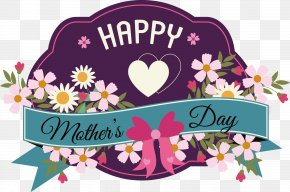 Mother's Day,mom - Mother's Day Parents' Day PNG