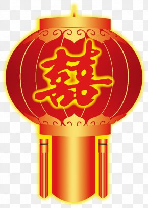 New Year New Year Chinese New Year Element - Lantern Chinese New Year PNG