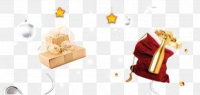 Christmas Present - Christmas Gift Holiday Gratis PNG