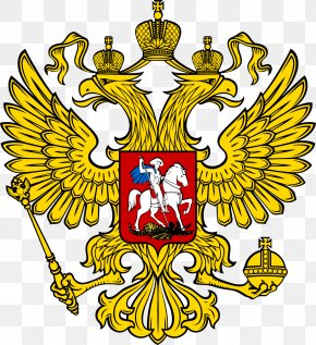 Russia - Russian Empire Russian Soviet Federative Socialist Republic Russian Revolution Coat Of Arms Of Russia PNG