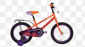 Spring Forward - Bicycle BMX Bike Cycling Wheel PNG