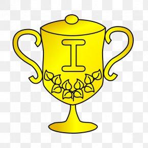 Image Trophy - Trophy Award Medal Clip Art PNG