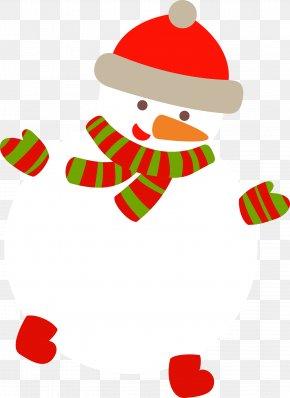 Christmas Tree - Christmas Ornament Clip Art Christmas Tree Christmas Day Illustration PNG