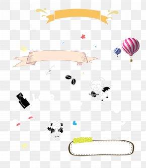 Cartoon Illustration Decorative Pattern - Cartoon Speech Balloon Illustration PNG