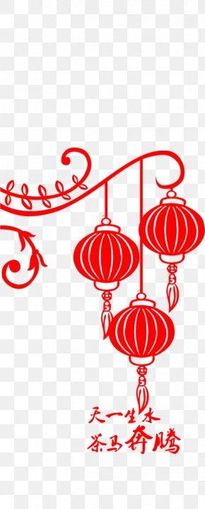 Chinese New Year Red Lanterns - Lantern Chinese New Year U5927u7d05u71c8u7c60 PNG