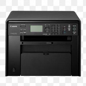 Black Printer - Canon Multi-function Printer Laser Printing Device Driver PNG