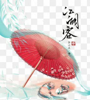 Red Umbrella - China Watercolor Painting Illustration PNG