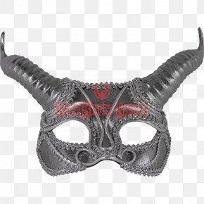 Mask - Mask Silver Horn PNG