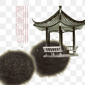 Ink Pavilion - Ink Wash Painting Chinese Pavilion Download PNG