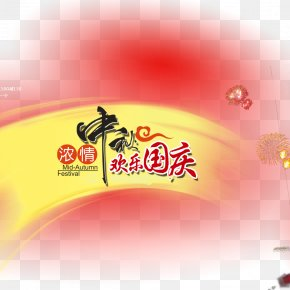 Mid-Autumn Day Double Celebration - Mid-Autumn Festival National Day Of The People's Republic Of China Poster Public Holidays In China Sales Promotion PNG
