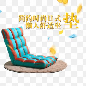 Lazy Chair - Chair Table Couch Furniture Bed PNG