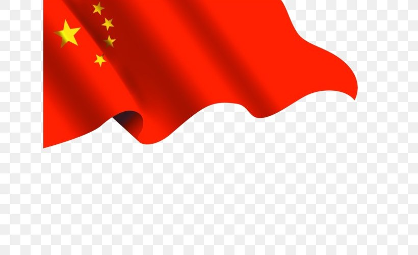 Flag Of China National Day Of The Republic Of China National Flag, PNG, 650x500px, China, Dxeda Del Ejxe9rcito, Flag, Flag Of China, National Emblem Download Free