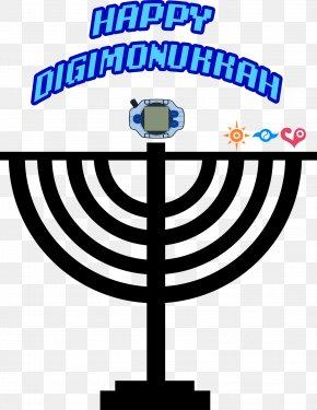 Judaism - Dreidel Menorah Hanukkah Judaism Jewish Holiday PNG