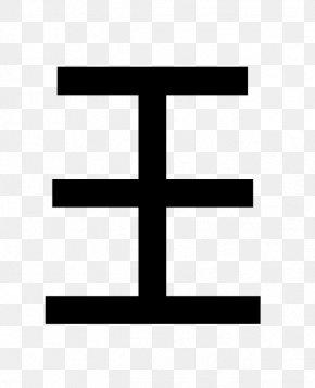 Bitmap-Schrift Typeface Computer Software Point Font PNG