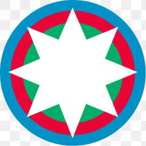 Symbol - Azerbaijan Democratic Republic National Emblem Of Azerbaijan Symbol Azerbaijani PNG