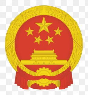 China - National Emblem Of The People's Republic Of China March Of The Volunteers National Symbol PNG