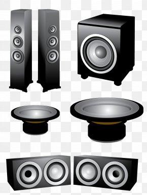 Vector Megaphone - Loudspeaker Sound Euclidean Vector PNG