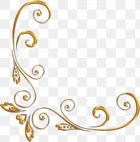 Gold Flower - Desktop Wallpaper Gold Clip Art PNG
