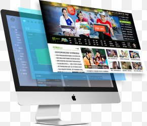 Baidu - Computer Monitors Computer Software Personal Computer Desktop Computers Display Advertising PNG