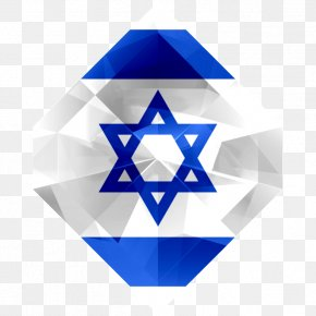 Flag - Flag Of Israel ALEH Israel Foundation Star Of David PNG