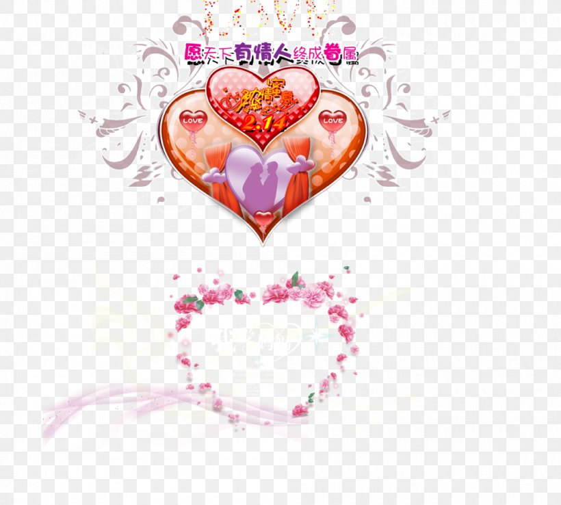 Heart Love Valentine's Day Em, PNG, 1000x901px, Valentine S Day, Art, Birthday, Creativity, Gift Download Free