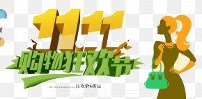 Dual 11 Shopping Carnival - Logo Brand Human Behavior Font PNG
