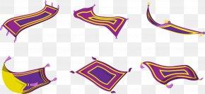 Vector Magic Flying Carpet - Magic Carpet Clip Art PNG