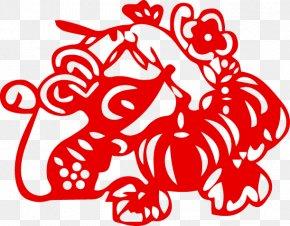 Chinese Paper-cut Style Zodiac Rat - Chinese Zodiac Rat Silhouette Ox Papercutting PNG