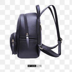 Korean Black Shoulder Bag Lingge Package On The Positive Side - Handbag Shoulder Black PNG