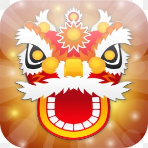 A Chinese New Year Greeting Card Style - Chinese New Year Dragon Dance Clip Art PNG