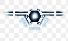 Descent: FreeSpace – The Great War Hard And Soft Light Logo Shadow Squadron PNG