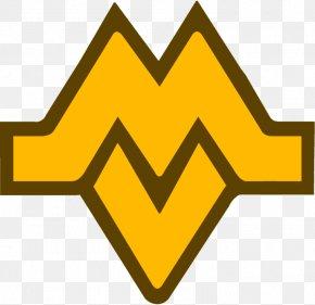 School - Mount View High School Welch Morgantown WVVA PNG